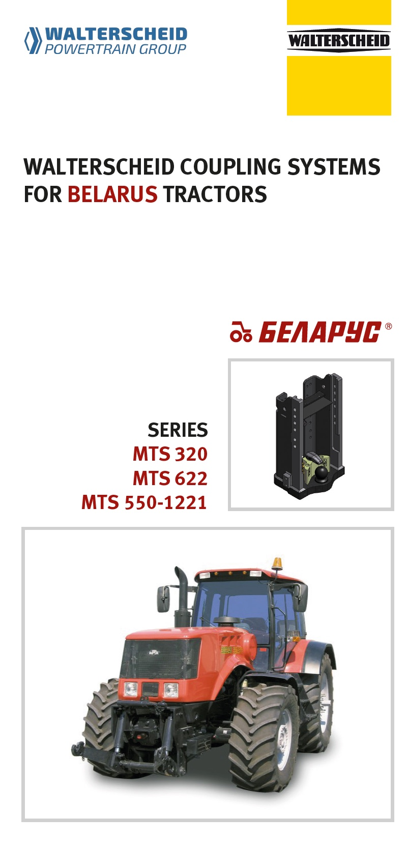 Coupling systems for Belarus tractors